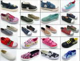 Kids Vulcanized Shoes 2