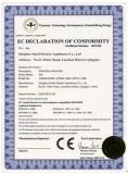 EMC certificate for washing machine