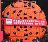 10km ST2000 conveyor belt for Songjiang Diversion Project