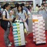 Paper Fair