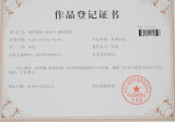 Registeration certification of phone cases design