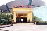 CHONG QIN Small Eight Immortals Restaurant
