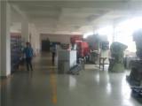 ECOLCO Working shop