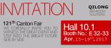 121 Canton Fair Invitation