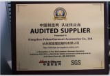 made-in-china SGS certificate