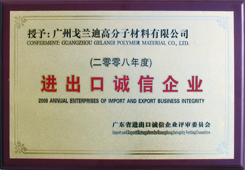 Annual Enterprise of Import and Export Business Integrity
