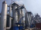 fishmeal evaporator