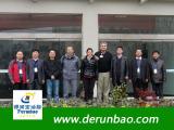 Welcome to DEYUNBAO