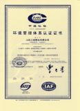 envirnment certificate