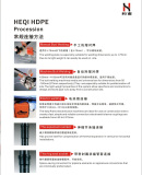 HDPE Pipe fitting procession