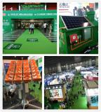 The 8th Guangzhou Internation Solar Photovoltaic Exhibition
