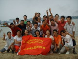 A trainning activition in HaiNan