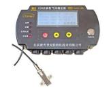 CD8 Multi-Parameter Gas Detector