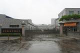 Shenzhen factory overview