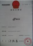 brand certification-dehongcai