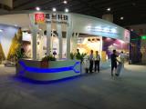 Lighting Exhibition of Karhe