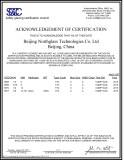SGCC - Safety glazing certification council