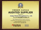 Audited suplier certification