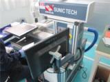 Solar panel cutting machine