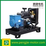 Permanent magnet diesel engine open type generator genset with Smartgen control panel