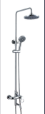selling of shower head