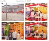 Tradeshow Name: CPSE Shenzhen