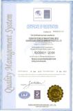 TKM ISO9001 Certificate