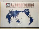 AJ Scaffolding