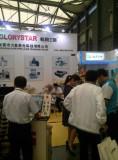 2013CISMA IN SHANGHAI