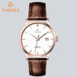 Stainless Steel Automatic Watch Men Leather Strap Luxury Man Wrist Watch 72405