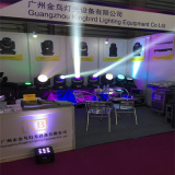 Pro light and sound exhibition in Shanghai 2016