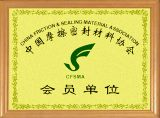China Friction & Sealing material Association(Member unit)