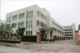 new factory facility