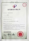 Patent for CNC wire cut EDM ZL 2014 2 0132134.4