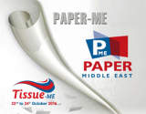PAPER ME 2016 EGYPT EXHIBITION