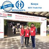 Kenya Trade Fair July 2016