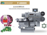 F-GB800 Full Automatic Folding Wrapping Machine