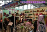 Russia toys show