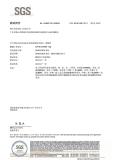 The SGS text report of Calcium Carbonate