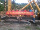 Hanfa Group auger drill works in Indonesia