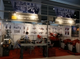 Autumn Canton Fair (2008)