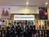 International Rum Exhibition