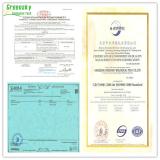 Certifiction