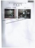 Alternator Test Report-6