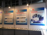 Guangzhou International Lighting Exhibition 22nd
