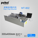 chip mounter MT-602