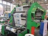 Chinaplas 2012 fair -High speed flexo printing machine