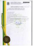 Brazil Patent Certificate