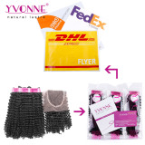3Pcs+1Pc Kinky Curly Packaging