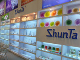 The 19th Shanghai Hotel Equipments and Supplies Exhibition 2